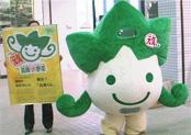 葛飾元気野菜マスコットキャラ【元気くん】