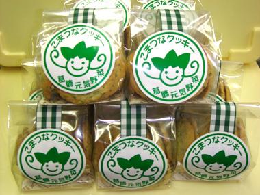 鎌倉福祉館の写真