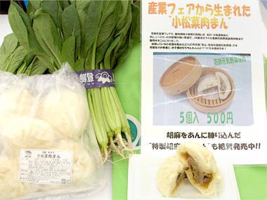 旬鮮料理 楓(ふう)の写真