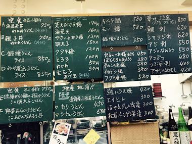 四ツ木製麺所の写真