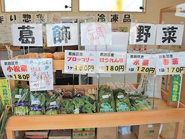 旬鮮市場 楓の写真